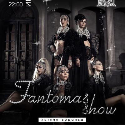 27 Июня Fantomas show