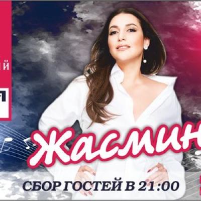 Певица Жасмин в Боярском. Фотоотчет